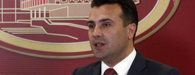 Ζάεφ σε Σκοπιανούς: Ψηφίστε «ναι» στη συμφωνία, αλλιώς θα αντιμετωπίσουμε απομόνωση και απελπισία