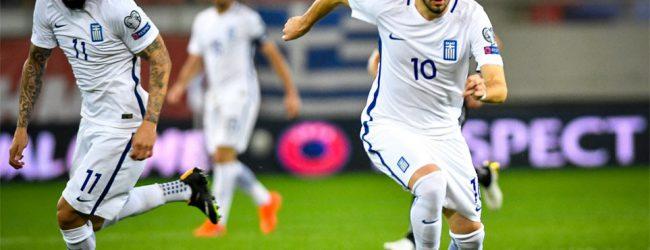 UEFA Nations League, Ελλάδα-Ουγγαρία: Νίκη γιατί χανόμαστε