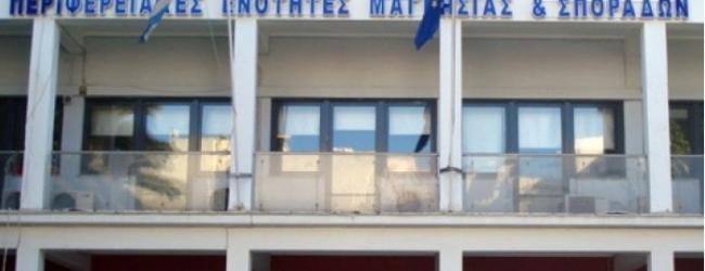 Πρόστιμα 93.000€ σε επιχειρήσεις στον Βόλο και τη Μαγνησία