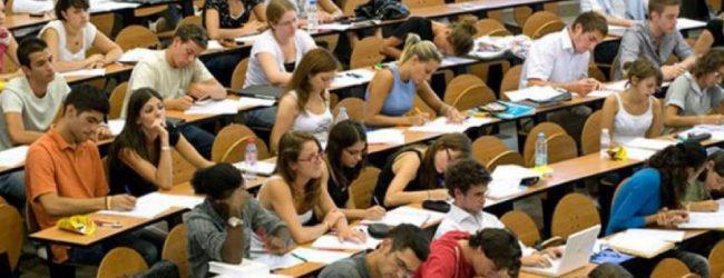 Μετεγγραφές φοιτητών: Από αύριο οι αιτήσεις – Όλη η διαδικασία