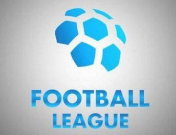 Ματς φωτιά σε Νεάπολη και Κέρκυρα – Πρόγραμμα και βαθμολογία Football League