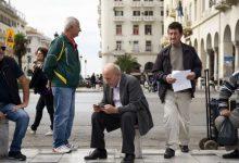 Εκθεση-σοκ: Ο πληθυσμός της Ελλάδας θα μειωθεί κατά 2,5 εκατ. έως το 2050