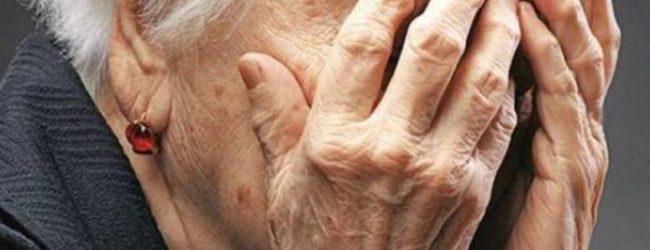 Τρίκαλα: Λήστεψαν δυο ηλικιωμένες στο κέντρο του χωριό