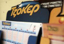 Νέο τζακ-ποτ στο Τζόκερ – Πάνω από επτά εκατ. ευρώ στην επόμενη κλήρωση