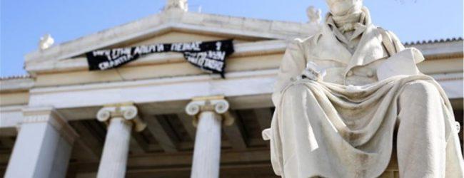 Πανεπιστήμιο Αθηνών: Ζητούν από τον «Ρουβίκωνα» να αποχωρήσει… λόγω αρνητικής δημοσιότητας