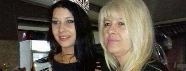 Η κόρη της άγριας δολοφονημένης στην Κρήτη αποκαλύπτει γιατί ο θείος της δολοφόνησε τη μητέρα της