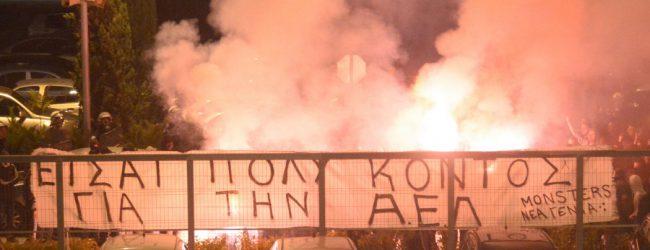 Απίθανο πανό των οπαδών στη Λάρισα: «Είσαι πολύ κοντός για την ΑΕΛ» (pic)