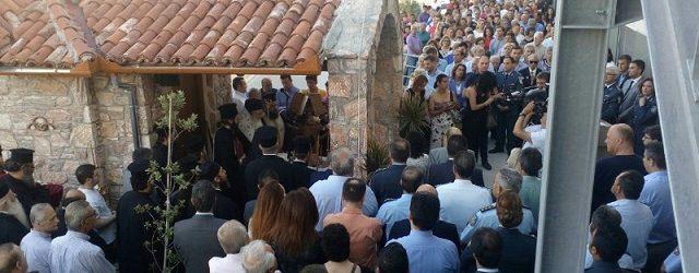 Ιερό λείψανο του Αγίου Αρτεμίου στην Αστυνομική Διεύθυνση Μαγνησίας
