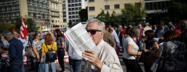 Δικαστήριο δικαίωσε συνταξιούχο: Του επιστρέφονται 11.184 ευρώ από κομμένα δώρα και μειώσεις