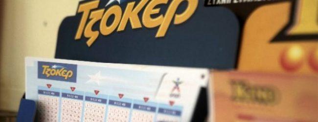 Tζακ ποτ στο Τζόκερ: Δέκα εκατ. ευρώ στην επόμενη κλήρωση!