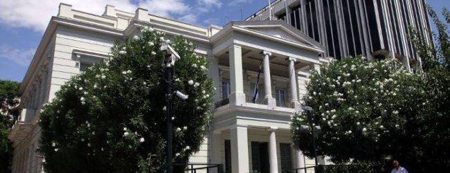 Απάντηση στον Τσαβούσογλου από το ΥΠΕΞ: Η Ελλάδα έχει δικαίωμα να επεκτείνει τα χωρικά της ύδατα όποτε και όπως η ίδια κρίνει