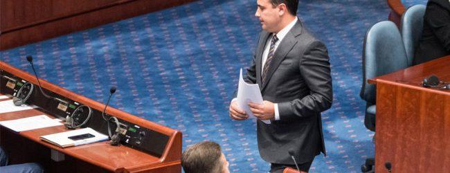 Χωρίς αποτέλεσμα ο αγώνας του Ζάεφ στα Σκόπια για τα 80 «ναι» στη συνταγματική αλλαγή παρά τη νέα παρέμβαση των ΗΠΑ