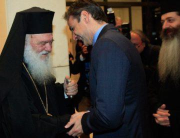 Διαψεύδουν Αρχιεπισκοπή – ΝΔ ότι ο Μητσοτάκης ενημερώθηκε από τον Ιερώνυμο για τη συμφωνία με Τσίπρα