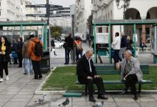 Κοινωνικό μέρισμα από 300 έως 1.400 ευρώ σε 1,3 εκατ. νοικοκυριά -Πώς θα μοιραστούν