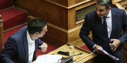 Public Issue: Απαισιοδοξία και μαυρίλα -Δημοφιλέστερος όλων ο Μητσοτάκης