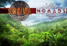 Εκπλήξεις και ονόματα -βόμβα: Αυτοί είναι οι 8 παίκτες του Survivor που μπήκαν στο Nomads