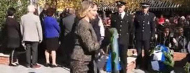 Αποδοκίμασαν την Κατερίνα Παπακώστα στην Αριδαία (βίντεο)