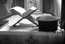 Αργία 4 ετών επιβλήθηκε σε Τρικαλινό Αρχιμανδρίτη για σειρά παραπτωμάτων