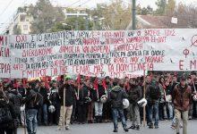 Live: Επέτειος Πολυτεχνείου: «Φρούριο» η Αθήνα – Ξεκίνησε η πορεία προς την Αμερικανική πρεσβεία