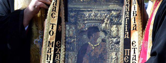 Ο Βόλος υποδέχεται σήμερα την εικόνα της Παναγίας Σουμελά