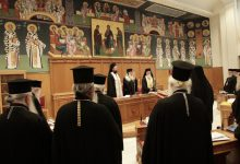 Ιεραρχία: «Κόκκινη γραμμή» το μισθολόγιο των κληρικών