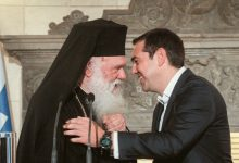 Αντί για συμφωνία, «ιερός πόλεμος» κυβέρνησης-Εκκλησίας